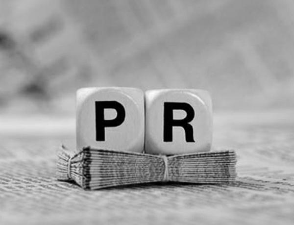 Legjobb PR
